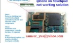 iphone_3g_touch_solution